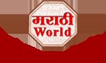marathiworld Logo